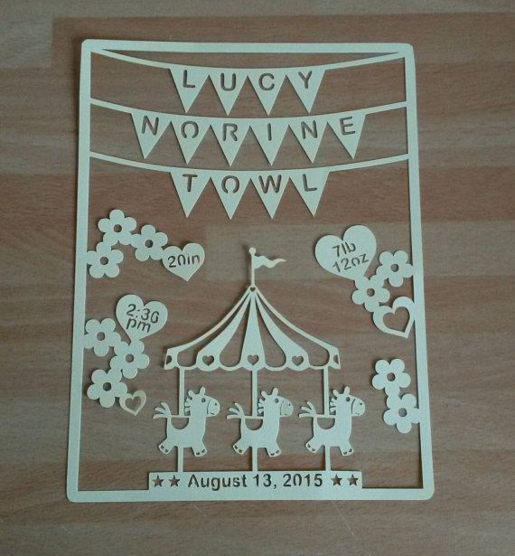 UNFRAMED Personalised Baby Gift Paper Cut by NicolasIntricateCuts