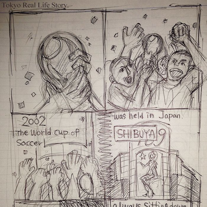 2002. The World Cup of soccer was held in Japan.  #manga, #comics, #tokyo, #real, #life, #illustration