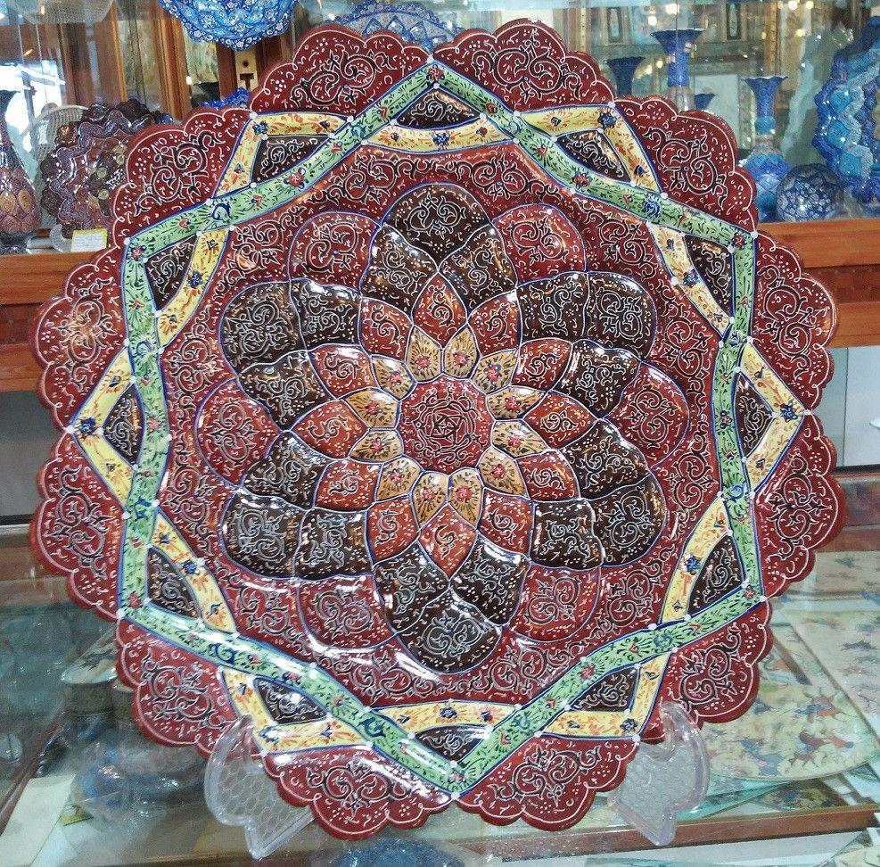 Decorative Persian Mina Enamel Copper Plate | Iranian ...