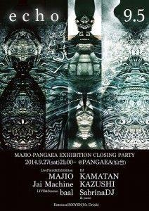 お馴染み、青森が生み出した芸術家MAJIOさんの仙台での個展の最終日。 このイベントで産声をあげたユニットJai Machineとして出演します。 今回はスペシャルセッションメンバー、サックス奏者のYuji