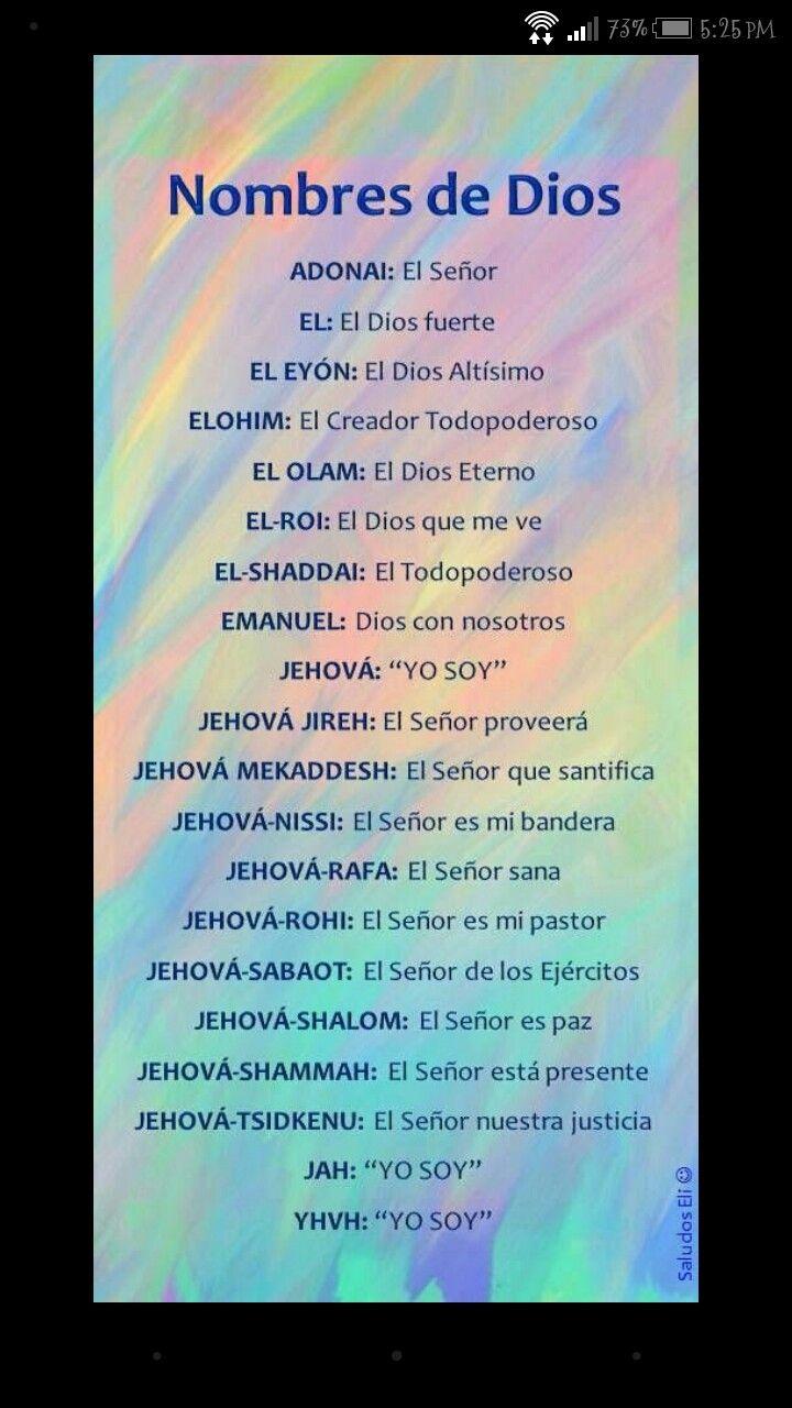 Los Nombres De Dios Nombres De Dios Frases Espirituales Citas Sobre Dios