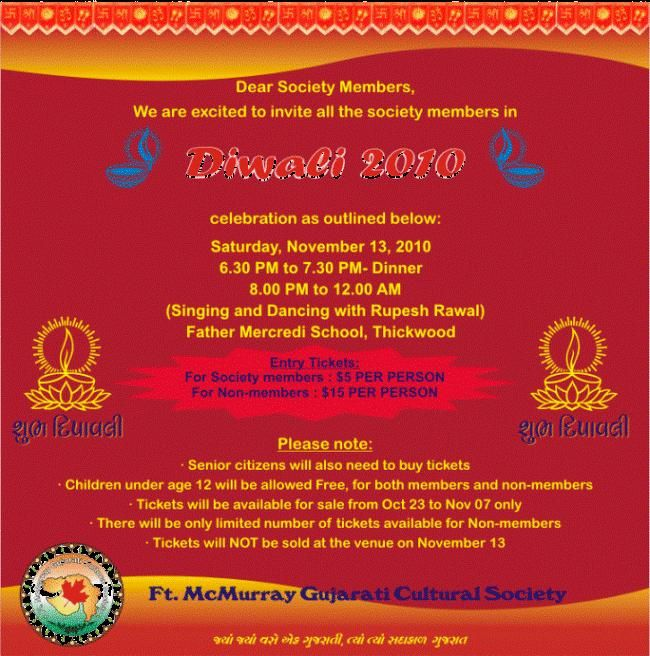 Diwali Invitations and Wordings – Diwali Party Invitations