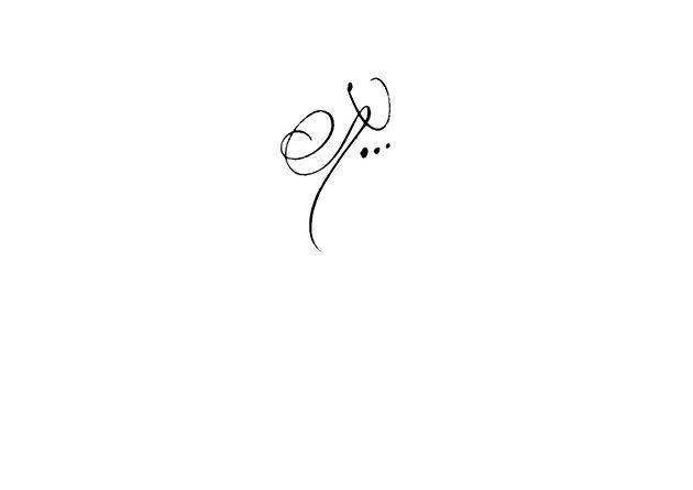1000 idées sur le thème Tatouages Lettres sur Pinterest