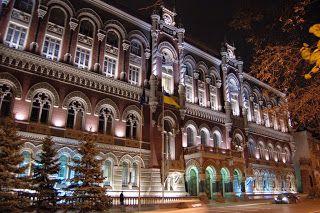 Восточно-Европейская Финансовая Группа: Как будут работать банки в новогодние праздники