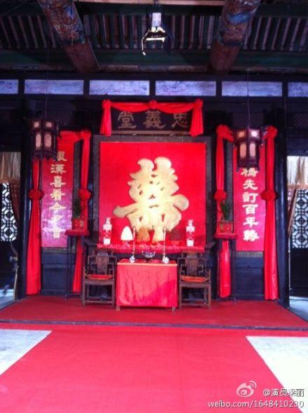 Qun Kua Gaun Pengantin Hanfu Pengantin