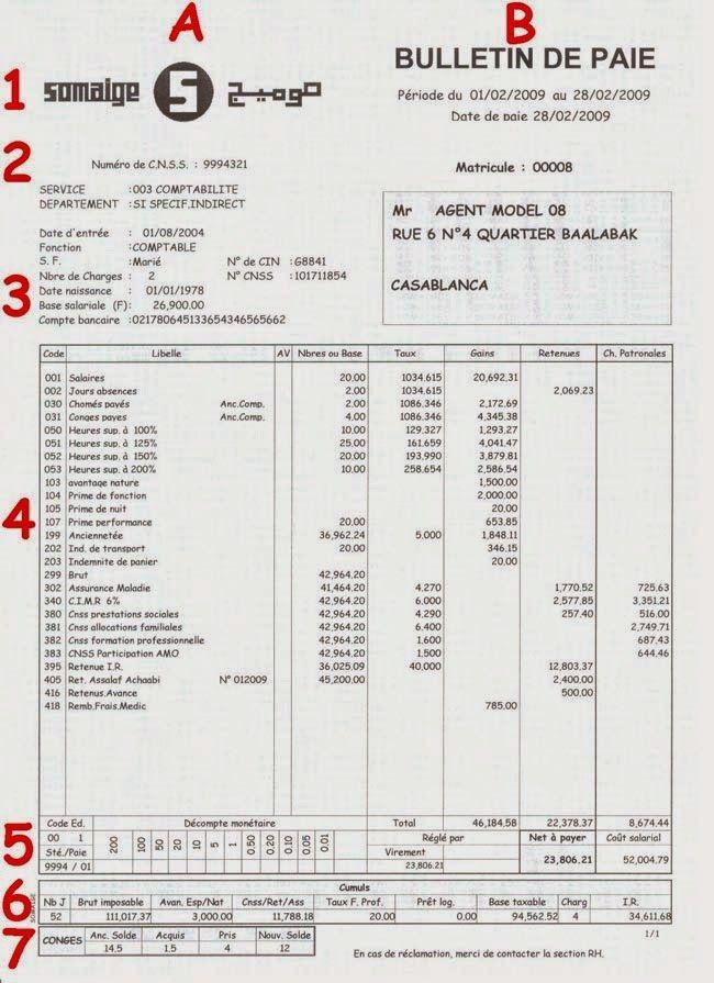 modele bulletin de paie excel maroc - Document Online en ...