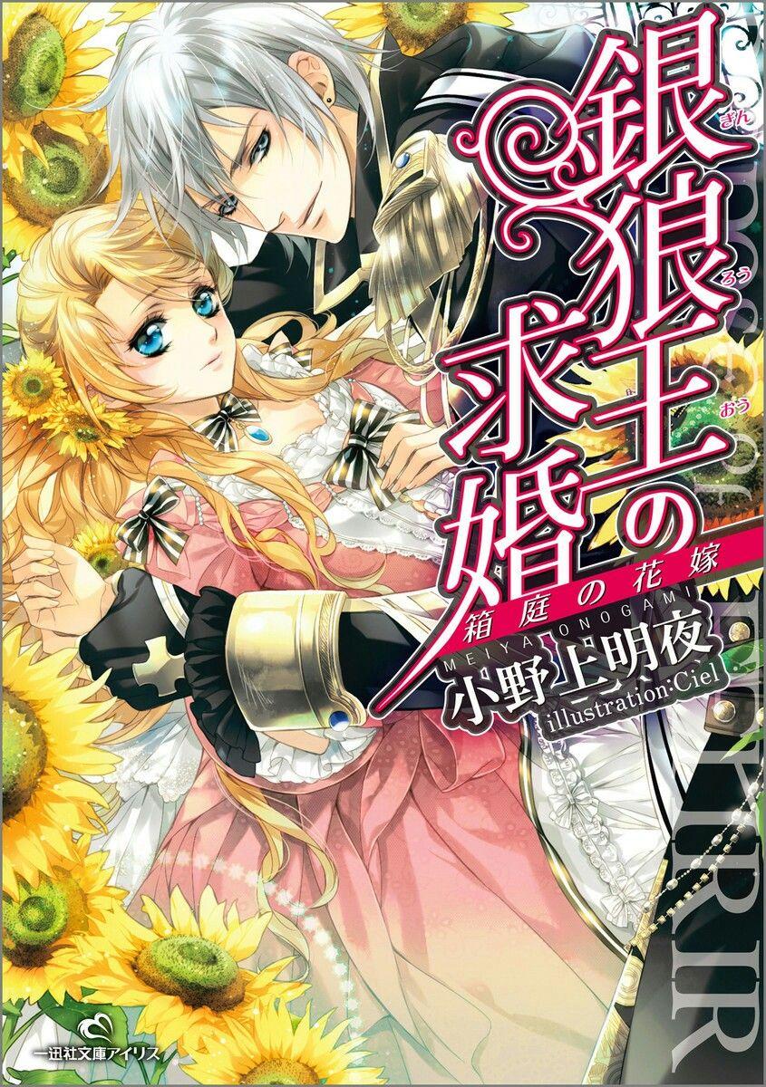 Ghim của Gina Fauzziah trên Light Novel Manga