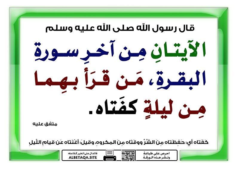 Pin By كتاب ا متشابه ا On ١٨ سورة الكهف Islamic Art Calligraphy Chalkboard Quote Art Quran Verses