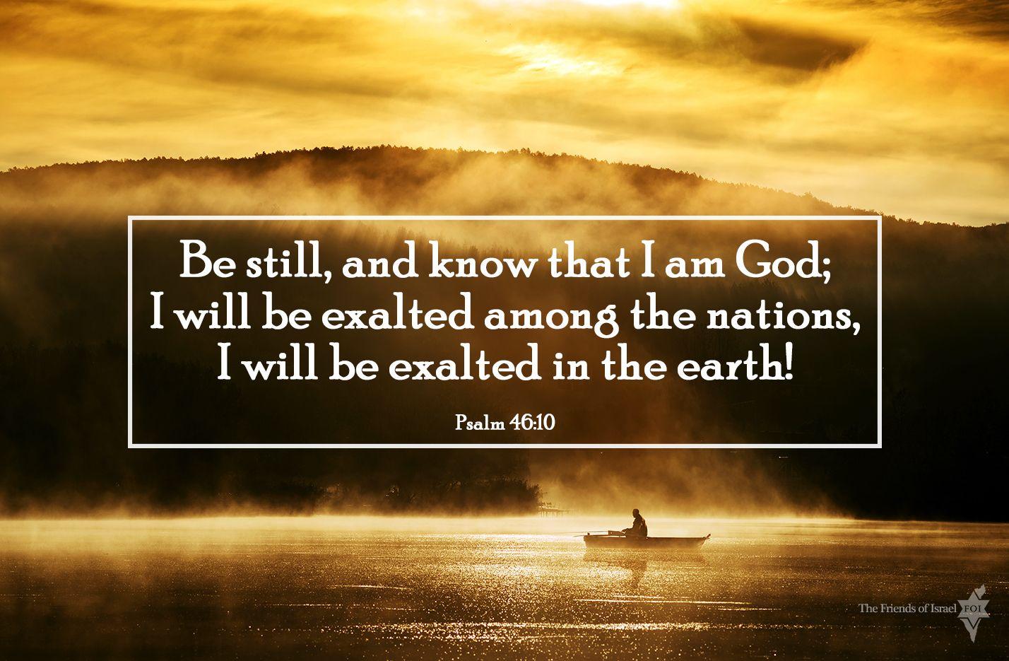 Be still. #Israel #Inspirational