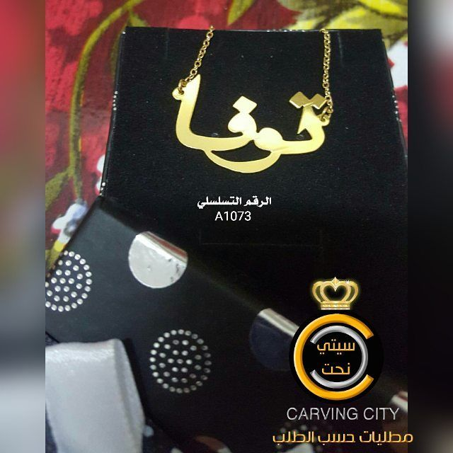 Pin On سلاسل عربية