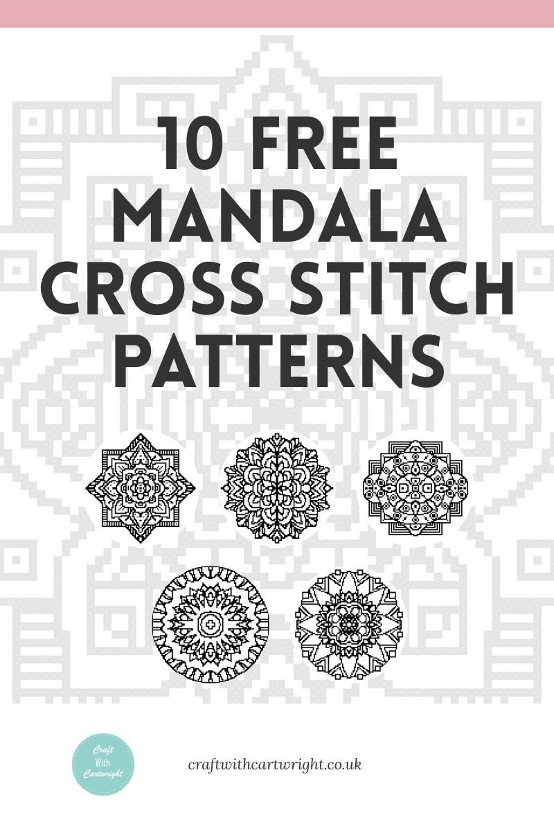 Ten Mandala blackwork cross stitch charts. Quick and easy to print and download, yours for FREE today.