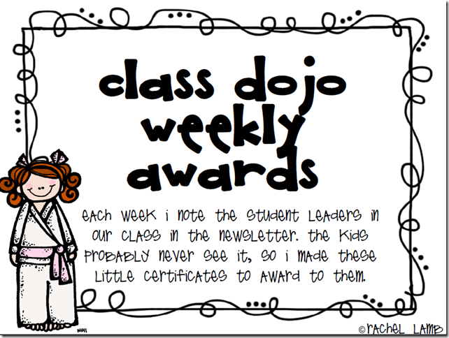 Dojo Behavior Clip Art