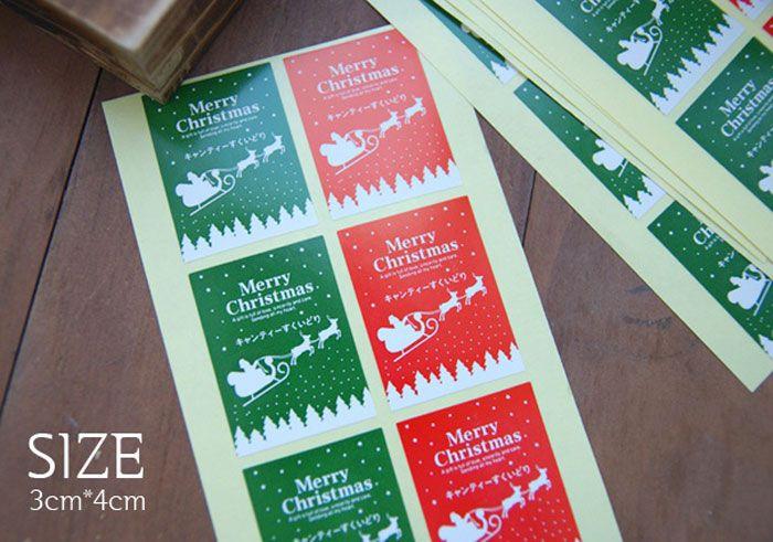 크리스마스 선물 스티커