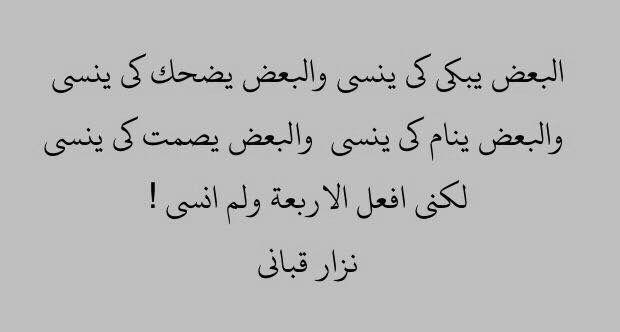 Pin By Sajaa On Arab Sentences Book Worth Reading Sentences Worth Reading