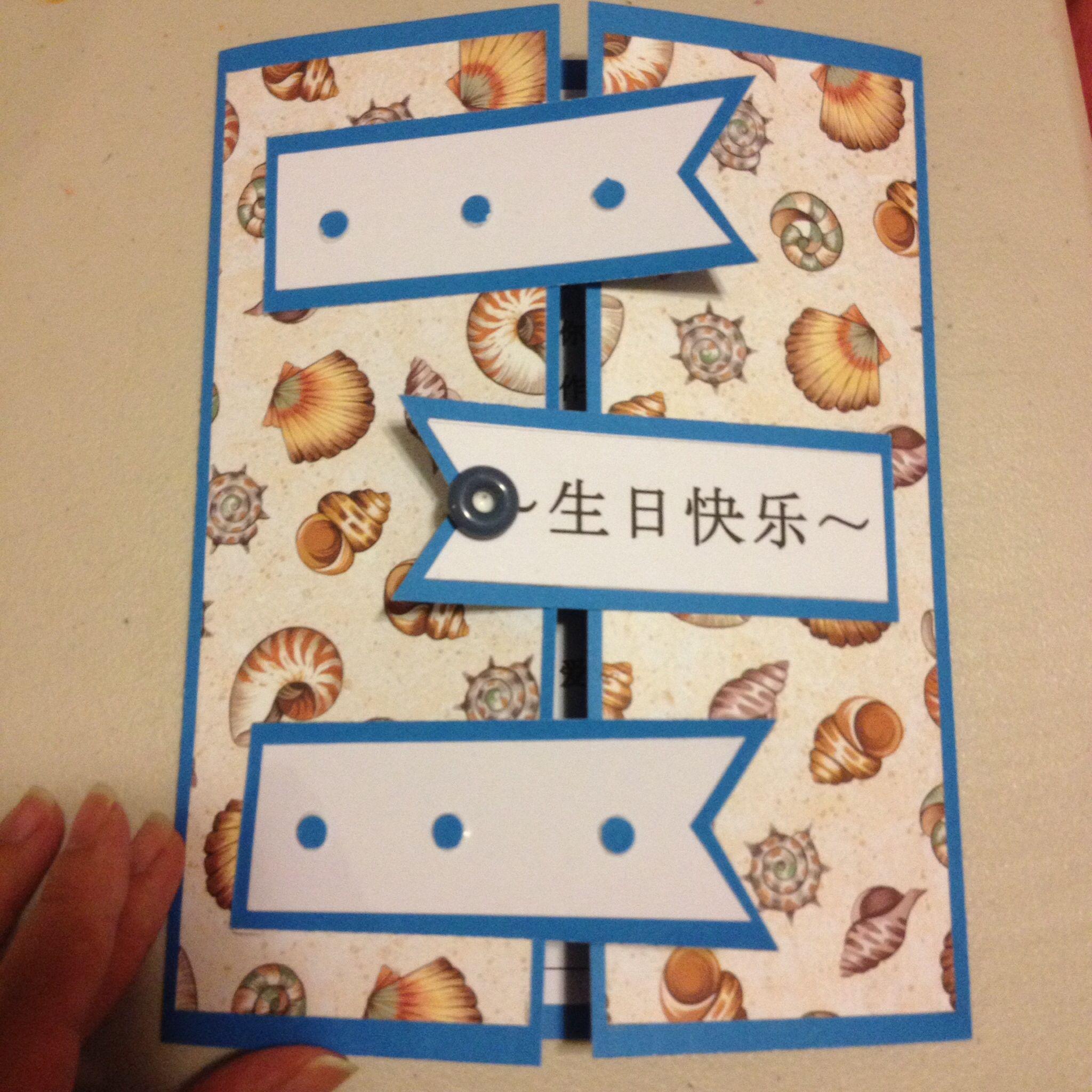 handmade birthday card for my husband   handmade