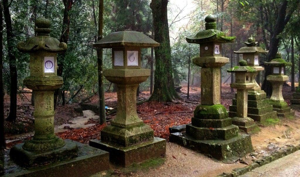Japanese Stone Lanterns Nara Lumination Pinterest Stone Lantern Japanese Stone Lanterns