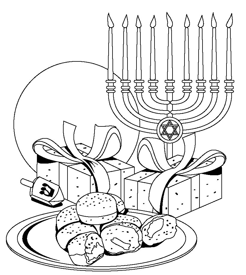 Looking for free printable hanukkah coloring pages heres a few of my favorite free printable hanukkah coloring pages from around the web