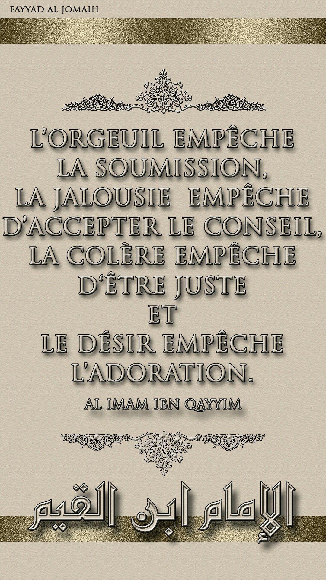 Ibn L Qayyim L Orgueil Empêche Do Sagesse Islam