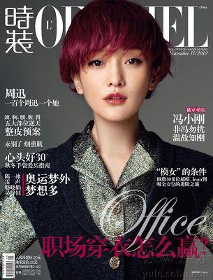 "Zhou Xun covers ""L'Officiel"""