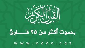 تصفح وقراءه سور القرآن الكريم بخط واضح وكبير Arabic Calligraphy