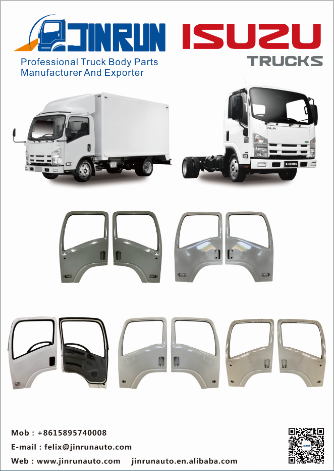 Door Shell For Isuzu 700p Elf Npr 2009 On Trucks Truck Design Body