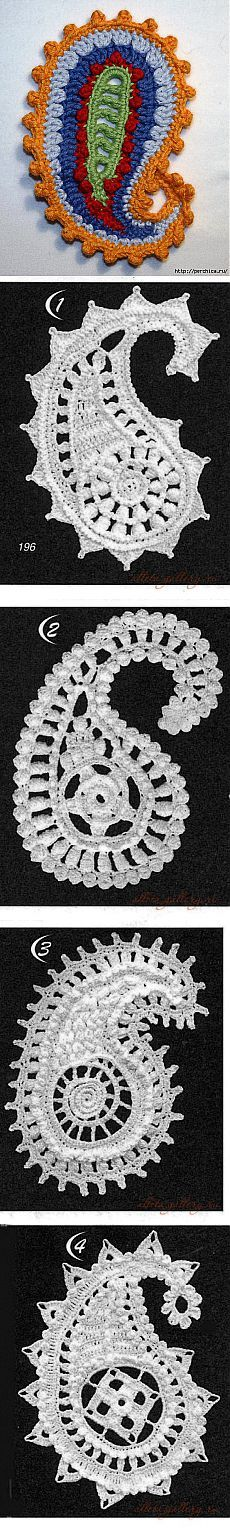 Схемы для вязания турецкого огурца в технике ирландского кружева.