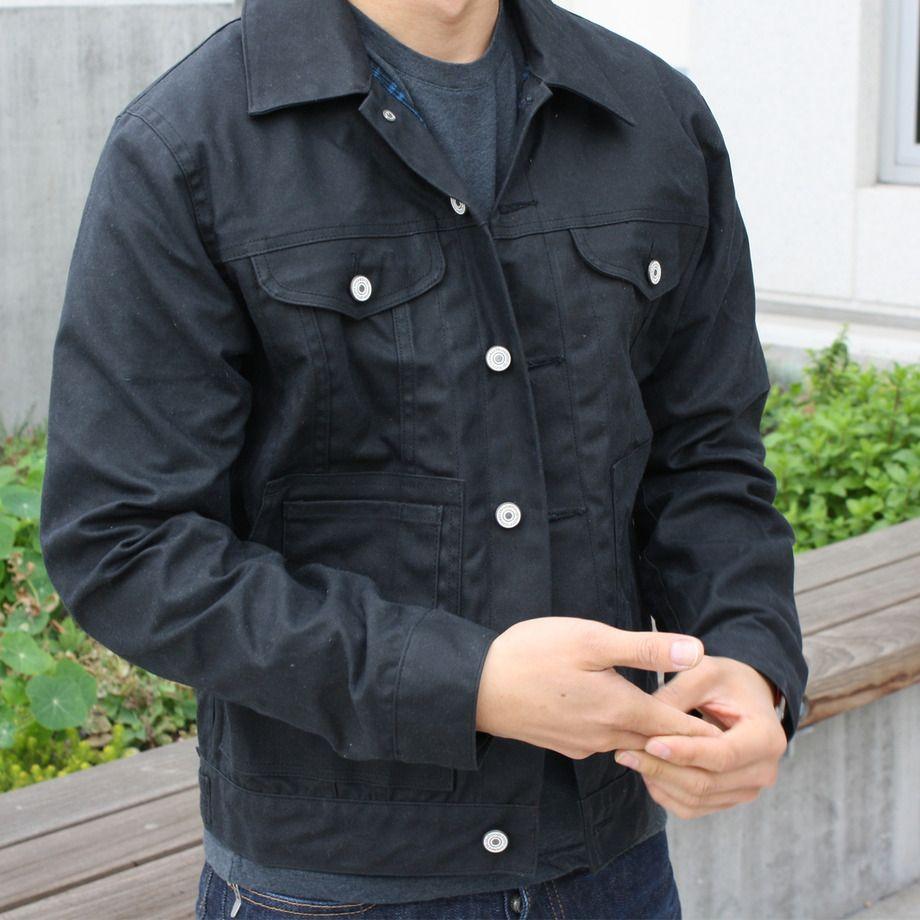 Waxed Flannel Lined Trucker Jacket From Gustin Men S
