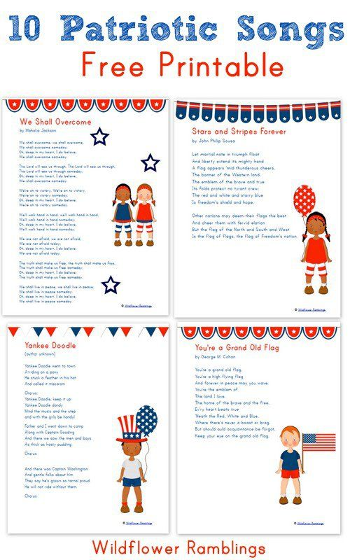 10 Patriotic Songs For Children Free Printable Wildflower Ramblings Preschool Songs Kids Songs Veterans Day Songs