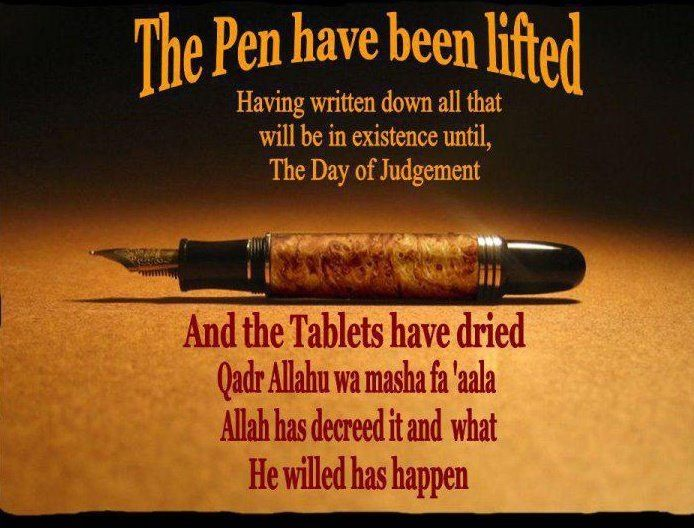 The Pen Have Been Lifted Islamic World Writing Islam
