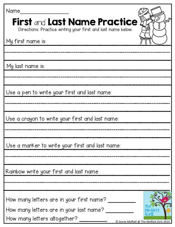 first and last name practice a variety of ways to get your students practicing writing and. Black Bedroom Furniture Sets. Home Design Ideas
