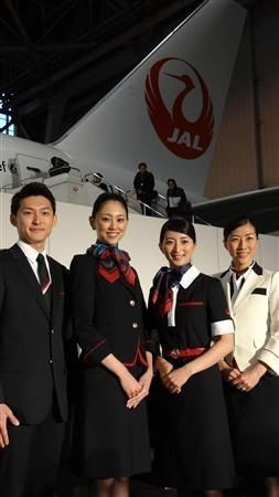 Japan airlines aviation cabinas azafata vuelos for Spa uniform in the philippines