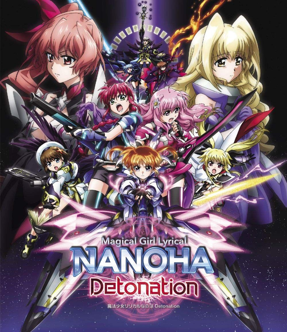 Mahou Shoujo Lyrical Nanoha Detonation Full HD Sub