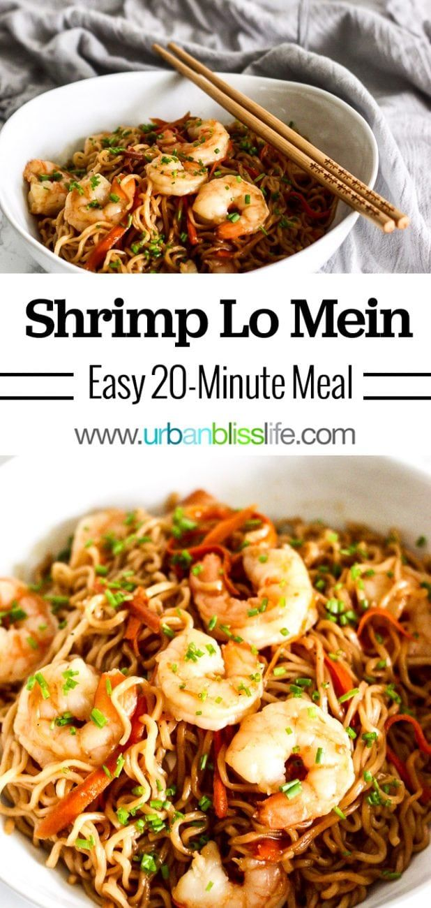 Easy Shrimp Lo Mein Noodles Recipe - Urban Bliss Life