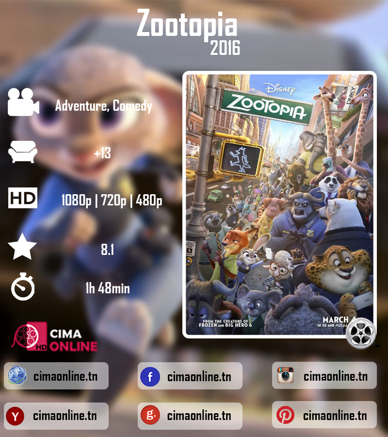 أون لاين Zootopia مشاهدة فيلم Hd مشاهدة أفلام أون لاين Zootopia