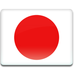 Japan Flag Icon Flag Iconset Custom Icon Design Japan Japan Flag Learn Japanese