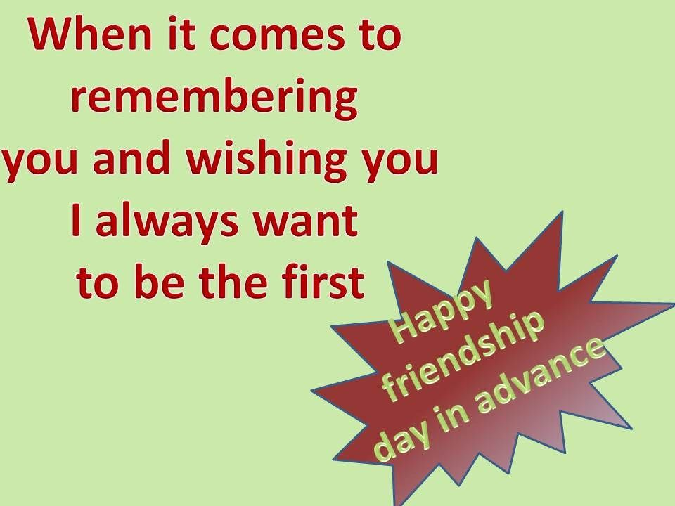 Advance Happy Friendship Day Wishes In 2020 Happy Friendship Day Friendship Day Shayari Happy Friendship Day Quotes
