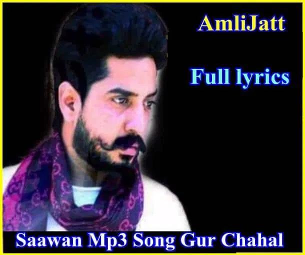 Pin Di Punjabi Songs