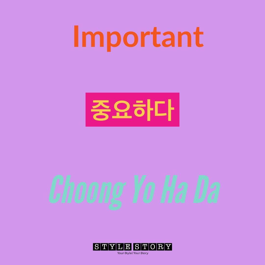 Learning Korean For Beginners