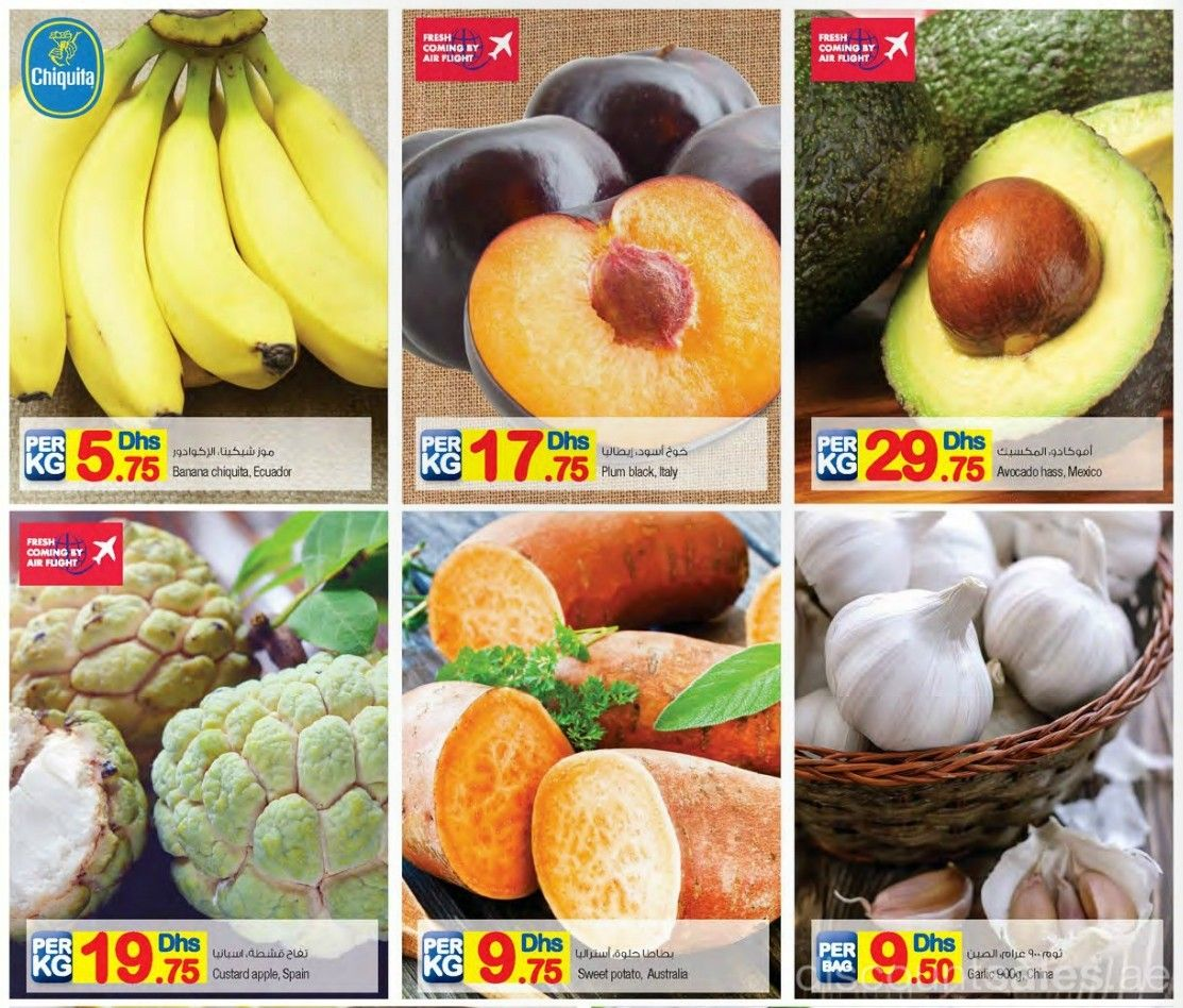 Carrefour Fresh Fruits Vegetables Offers Discount Sales In Uae