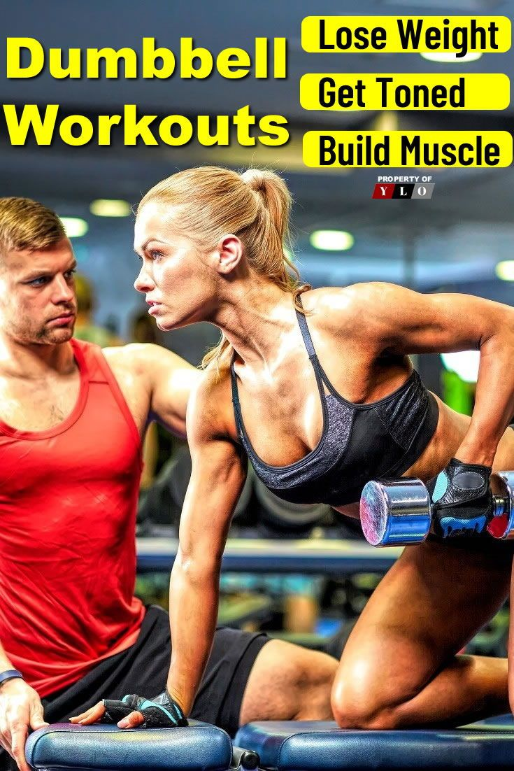 Dumbbell & Barbell Muscle Building Workout. Looking to add muscle mass? Using only dumbbel