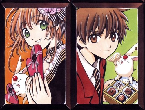 Cute Valetine S Day Chocolate Anime Real Anime Tsubasa Chronicles