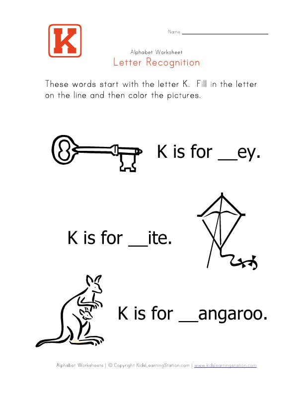 Words that start with the letter K | kangaroo | Letter k