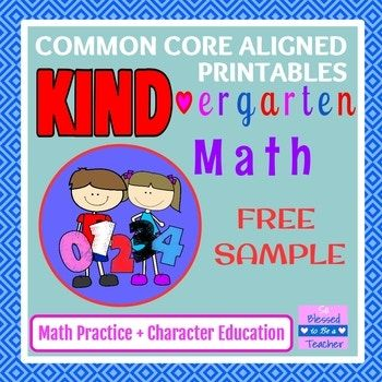 This FREE resource includes three common core aligned kindergarten ...