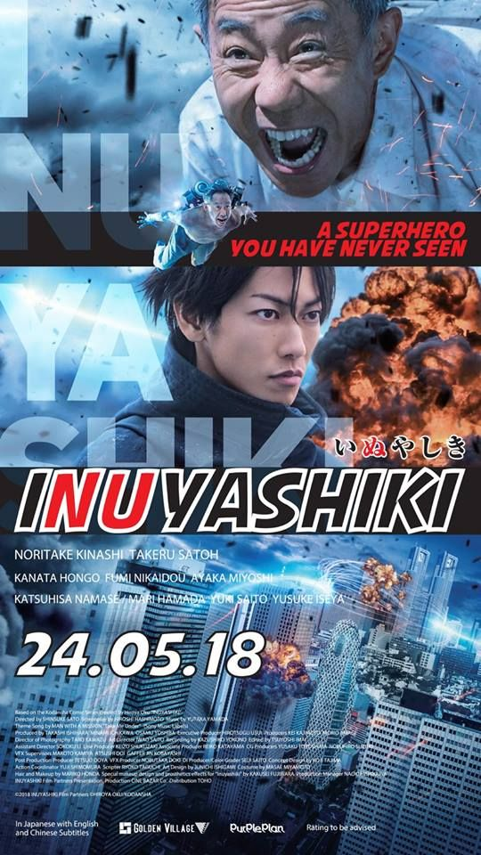 Liveaction Inuyashiki movie to premiere in Singapore