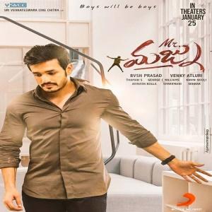 Mr Majnu 2019 Telugu Songs Download Naa Songs In 2020 Telugu Movies Download Telugu Movies Online Hindi Movies Online