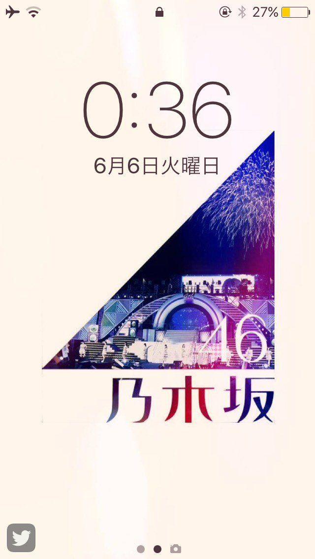 RT @japonica111 乃木坂46ライブロゴ壁紙作りました! 100RTで配布
