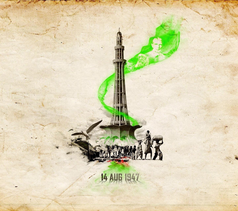 Download Pakistan Wallpaper by _Show_Stopper_ e6 Free