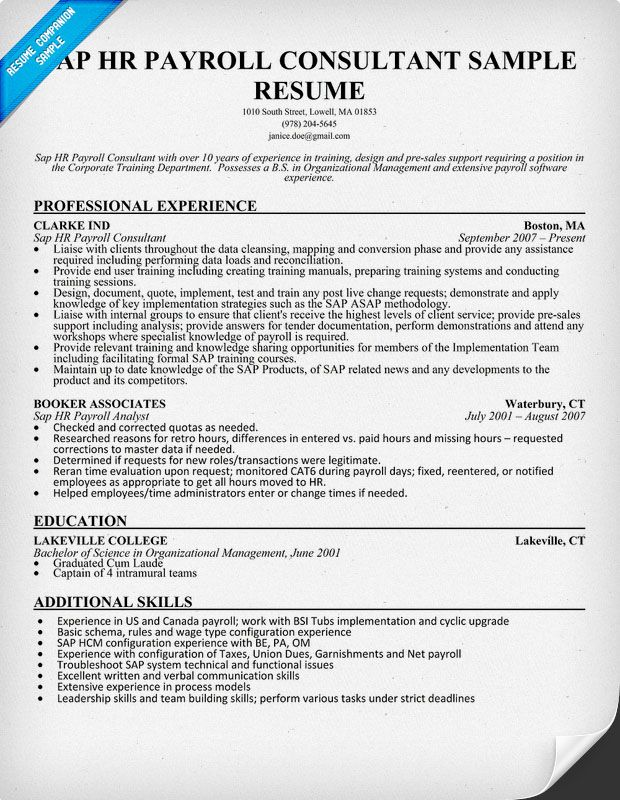SAP HR #Payroll Consultant Resume Sample (resumecompanion - examples of hr resumes