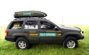 В Україні протестували перший безпілотний автомобіль