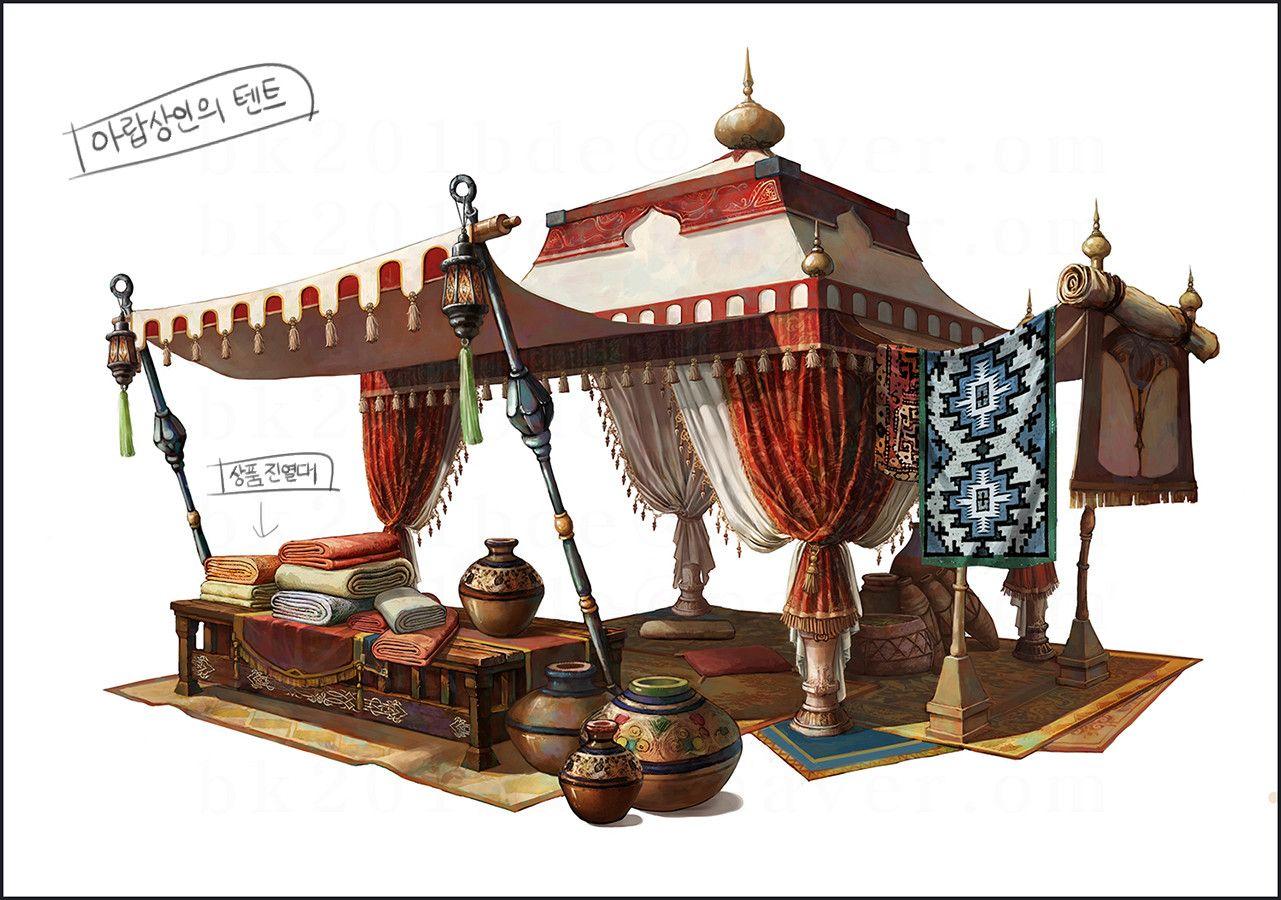 Arab Merchant Tent Dong Dong On Artstation At Https Www